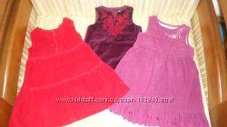 Распродажа юбки, сарафаны, регланы.