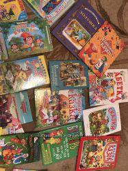 Сказки и много разной детской литературы