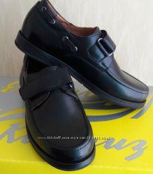 Шикарні шкіряні туфлі р. 32 Каприз