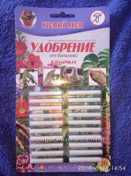 Удобрение для орхидей в палочках.