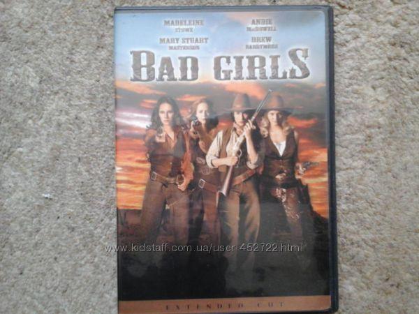 Bad Girls original