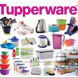 Tupperware, таппер для дома