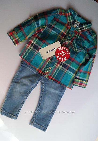 Костюм рубашка и джинсы Waikiki, р. 6-9 м.