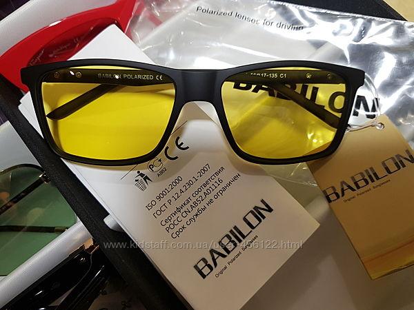 Очки для вождения-антифары-Polarized Babilon-сертифицированная марка