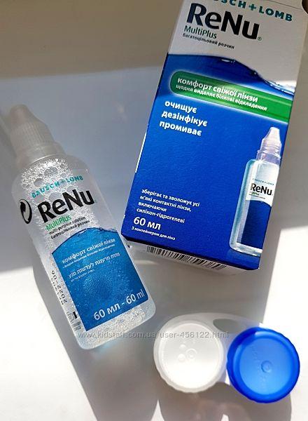 Растворы Renu - 60, 120, 240, 360 ml.  И другие Все в наличии