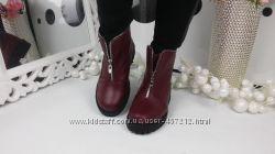 Ботинки кожаные и замшевые