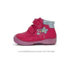 Красивые ботиночки D. D. Step р 19-21. Телячья кожа, защита носка. 038-233Е