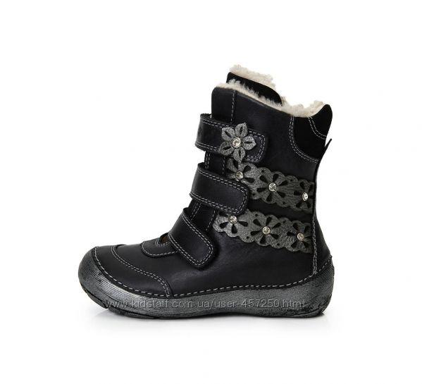 Кожаные зимние ботинки D. D. Step р.25,26,27 Бордо, черные, фиолет 023-800