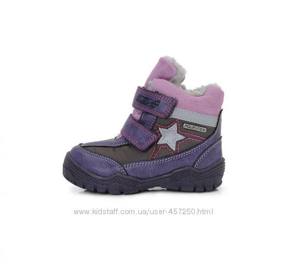 Теплые зимние ботинки 24,28,33р  DD step - шерсть. Мембрана. F651-909