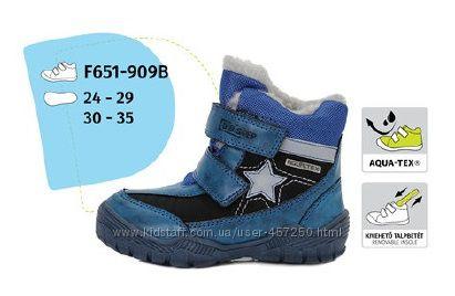Зимние ботинки 24,25р,30р DD step - шерсть. Мембрана. F651-909В