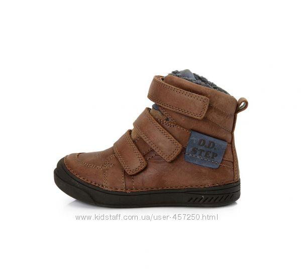 Зимние ботинки 25р DD step - кожа. Мембрана. артикул 040-21