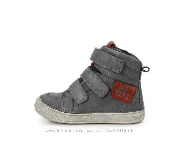 Зимние ботинки DD step - кожа. 25,27р Мембрана. артикул 040-21