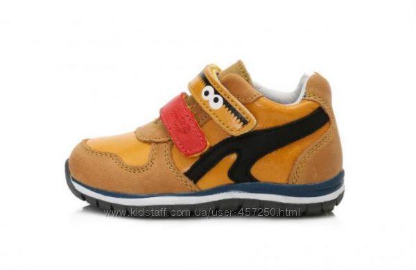 Кожаные полуботинки, ботинки, кроссовки р. 22-26 Ponte 20. Арт. DA03-1-314A