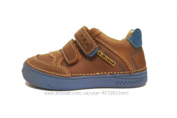 Кожаные спортивные туфли, кроссовки, ботинки. р. 25, 26 D. D step 040-2