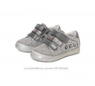 Кроссовки, ботинки, закрытые туфли D. D Step -р. 25,26,32,35,36 Кожа.