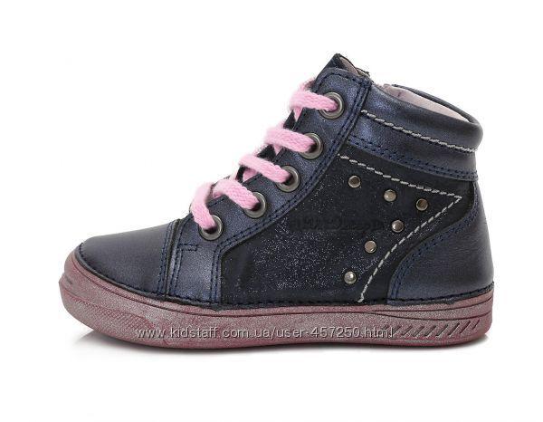 Кожаные демисезон ботинки на молнии D. D. Step р. 25 Арт. 040-420