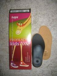 Ортопедическая детская стелька с супинатором KAPS Relax Kids