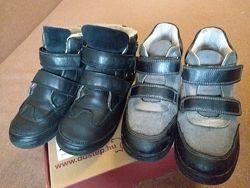 Туфли и ботинки ddstep