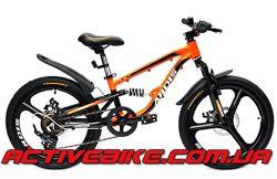 Алюминиевый детский велосипед ARDIS JUNIOR AMT 20 AL