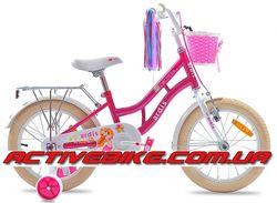 Велосипед детский Ardis MARMAID 16 BMX