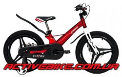 Велосипед детский Ardis Falcon X MG 16, 18.