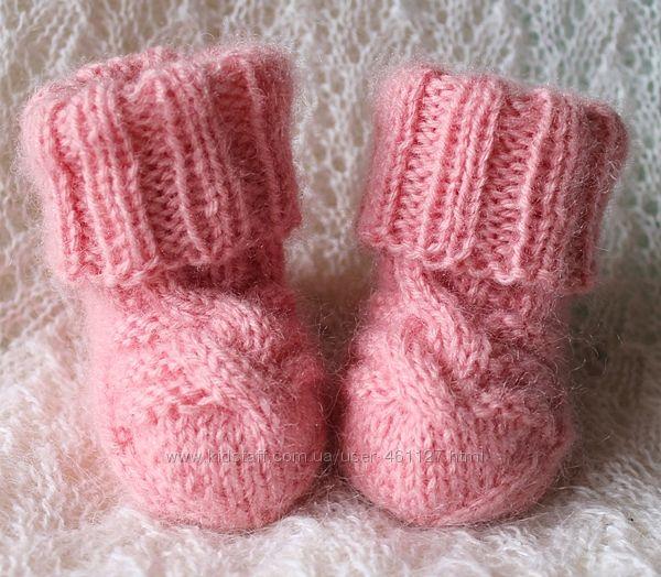 Шерстяные пушистые носочки