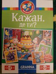 Детская настольная игра Кажан де ти