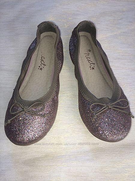 Next балетки , туфли  нарядные .