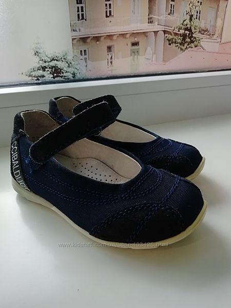 Туфельки для девочки Италия