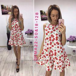 Сарафанчики- модные расцветки, 44 - 46 размер