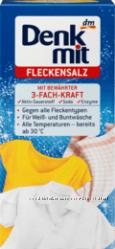 Denkmit пятновыводители - Германия