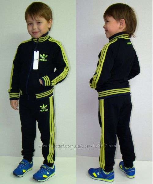Спортивный костюм ADIDAS в наличии р. 116-122