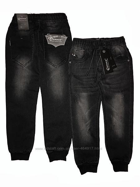 Стильные джинсы джоггеры на манжете р. 134-146
