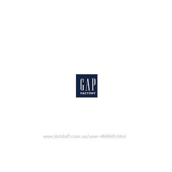 GAP factory сбор и выкуп