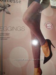 Модные леггинсы JOLINESSE Германия
