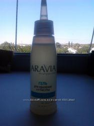 гель для удаления кутикулы Aravia