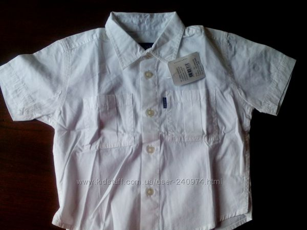 рубашка белая для мальчиков