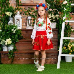 Юбка с вышивкой от 1 до 10 лет синяя и красная