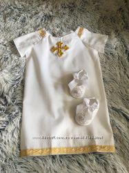 Комплект  для крещения новый девочке, мальчику  в наличии