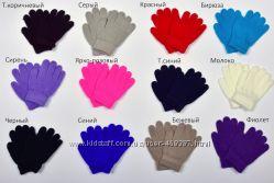 Перчатки на 2-4 года. Смотрите цвета