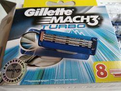Лезвия Gillette Mach 3 Turbo 8 шт Только Высокое качество