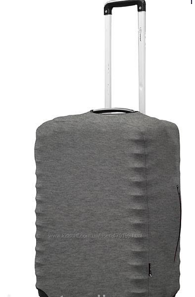 Защитный ехол на чемодан из неопрена размер L серый
