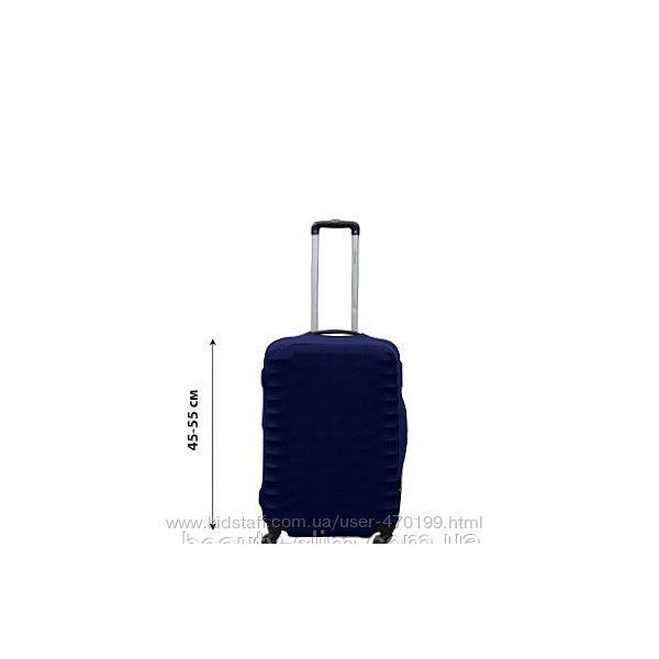 Чехол на чемодан из неопрена размер M синий