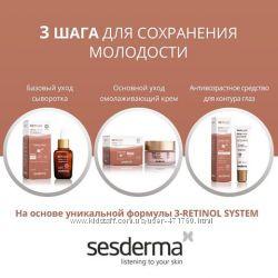 Sesderma - профессиональная космецевтика. Подбор уходовой рутины. Распив.