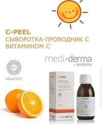 SesDerma C-Peel Liposomal Serum - Липосомальная сыворотка с витамином С
