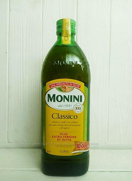 Оливковое масло Monini Extra Vergine Classico 1л Италия