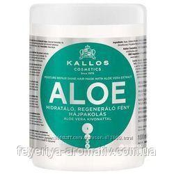Увлажняющая маска для волос Kallos Aloe с экстрактом алоэ вера 1000мл Венг