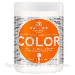 Маска Kallos KJMN081 Color для окрашенных и поврежденных волос с льняным ма