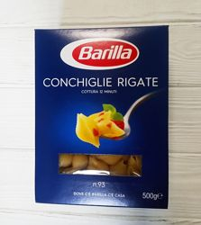 Макароны Barilla