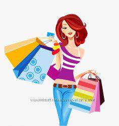 Быстрый выкуп в польских магазинах - выгодные условия